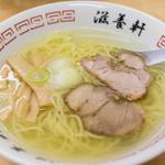 【函館】人気のラーメン店はココ!函館塩ラーメンなど17選