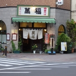 """東京の""""昔ラーメン"""""""