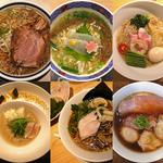 ラーメン新時代!高級素材を使用しこだわりの一杯が食べられる東京23区のラーメン店 10選