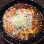 ヒーハー!!濃厚な辛さとうま味、新潟県内の麻婆麺7選