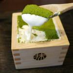 【京都・河原町】抹茶好きは必見!おすすめの和カフェ8選