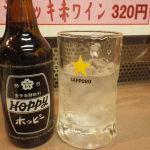 昭和レトロな居酒屋さん 東京都内7選♪