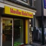 総武線沿線(平井、新小岩、小岩)のインド食材、ハラルフード食材店まとめ