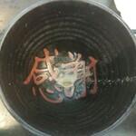 長井市・美味い個性派ラーメン#V3♡