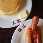 浅草でランチにおすすめのおしゃれカフェ8選