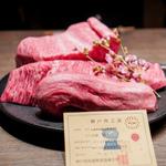 【銀座】肉通も太鼓判!絶品肉料理に出会えるお店14選