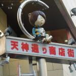 調布駅界隈のお勧めの蕎麦屋さん 厳選4店