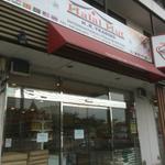 神奈川県のインド食材、ハラルフード食材店まとめ