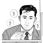 【保存版】孤独のグルメ - Season4 by 天地真理郎(あまちまりお)
