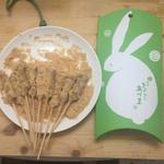 浅草に行ったら絶対食べたい!おすすめの人気スイーツ12選