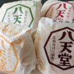 品川の駅ナカで人気のお土産スイーツ8選