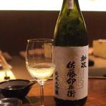 新宿デートにおすすめの居酒屋8選!個室があるおしゃれな店など