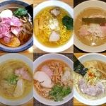 【一度は食べたい!!】埼玉のラーメン屋さん 10選