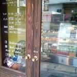 東海地方の行くべきデートスポット  エスニック編♪ 14店(トルコ料理 クラル追加!)
