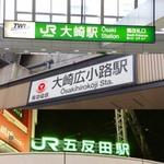 地元在住者がオススメ!大崎五反田で食事もお酒も楽しめるお店10選!