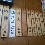地元民だからわかる!酒好きが教える静岡県掛川市のオススメ居酒屋10選