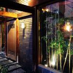 飯田橋で美味しく飲める♪おすすめの居酒屋12選