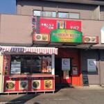 群馬県のインド食材、ハラルフード食材店まとめ