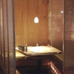新宿の個室でゆっくり飲むならココ!おすすめの居酒屋8選