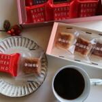 博多のお菓子なら!手土産におすすめの洋菓子・和菓子20選
