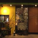 【自由が丘】ディナーデートで訪れたい!雰囲気のいい店8選