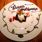 【広島】デートにうれしい♡おしゃれで美味しいディナー8選
