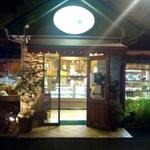 東海地方のすてきなスイーツの名店7店(岐阜 プレリュード 追加♪)