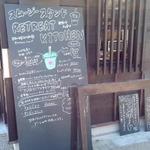 東海地方のすてきなスイーツの店8店(半田 リトリートキッチン 追加♪)
