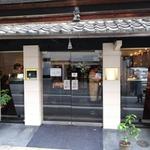 京都市内で訪れておくべきスイーツ店(洋菓子編)