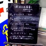 秋葉原の厳選洋食屋