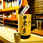のんべえ必見!心斎橋駅周辺のほんまに旨い居酒屋12選