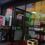 八王子・立川・拝島のインド食材、ハラルフード食材店まとめ