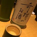 【倉敷】飲み放題で大満足!人気のおすすめ居酒屋8選
