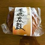 埼玉県さいたま市 #岩槻 区の美味しいお店Part2 8店