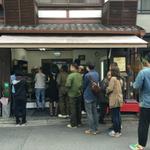 【神戸・大阪・京都】\パン好きではなくて、パン屋さん好きに贈る/ 2泊3日パンツアー!