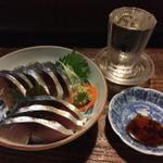 【仙台】安くて美味しい!コスパがいい居酒屋8選