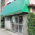 【東京レトロパン最終章】 惜しまれて閉店してしまったパン屋さん