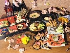 Tosaka-na Dining Gosso 横浜店