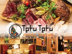 テフ テフ 恵比寿店