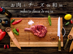 お肉とチーズde和in 立川店