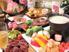 肉と魚と鍋 わがまま屋 徳島店