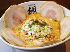 担担麺 胡 円町店