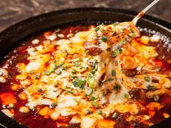 Far East Cuisine 美味亭