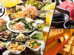 個室居酒屋 九州料理 酒豪屋 新宿西口店