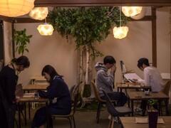 ソウユウ 創悠 cafe&gallery