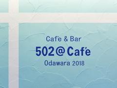 502@cafe