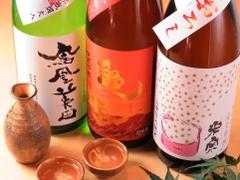 炊き餃子と九州の炉端酒場 晴レトキ