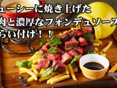 CHEESE SQUARE 船橋店