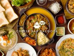 肉とチーズの韓国バル ぺごっぱ 渋谷店