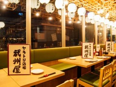 ヤキトリ酒場 武州屋